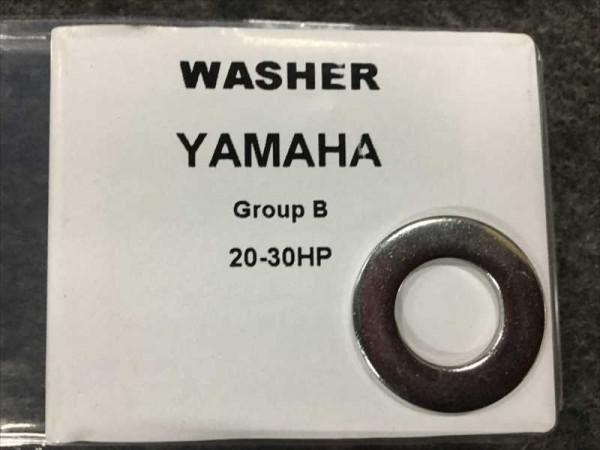 YAMAHA 20-30 HP Washer for Outboard Motor