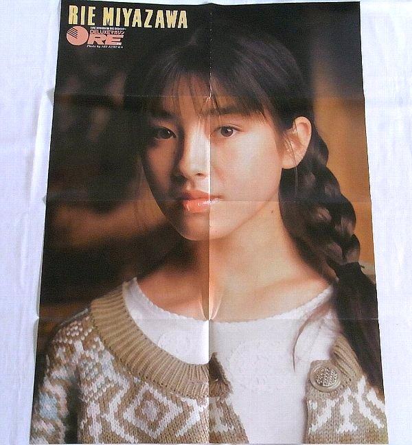 ★☆【宮沢りえ】BIGフェイスポスター☆★