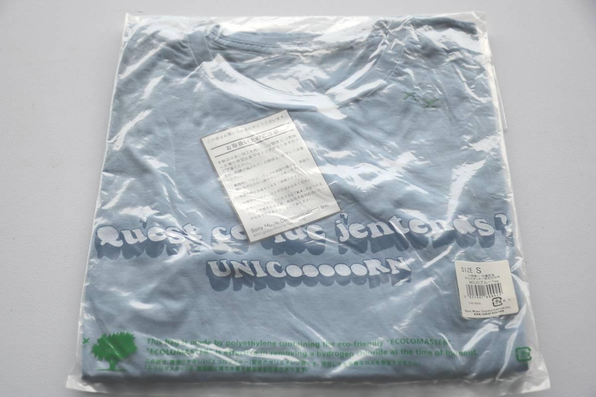 新品 ユニコーン MOJOブルーTee Sサイズ Tシャツ 川西幸一 50歳記念 チョットオンチー 栄光の50年 UNICORN