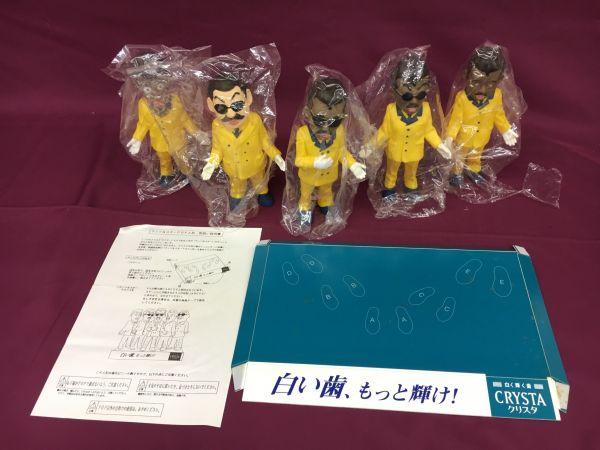 ラッツ&スター ソフビ人形 LION クリニカ 当選品 FH02595-178a