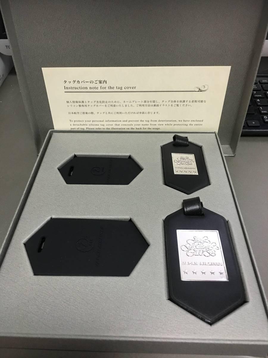 JALグローバルクラブ 黒色 亀タグネームタグ 日本航空 JGC 純銀 大小2個セット 専用シリコンカバー付き ファイブスター