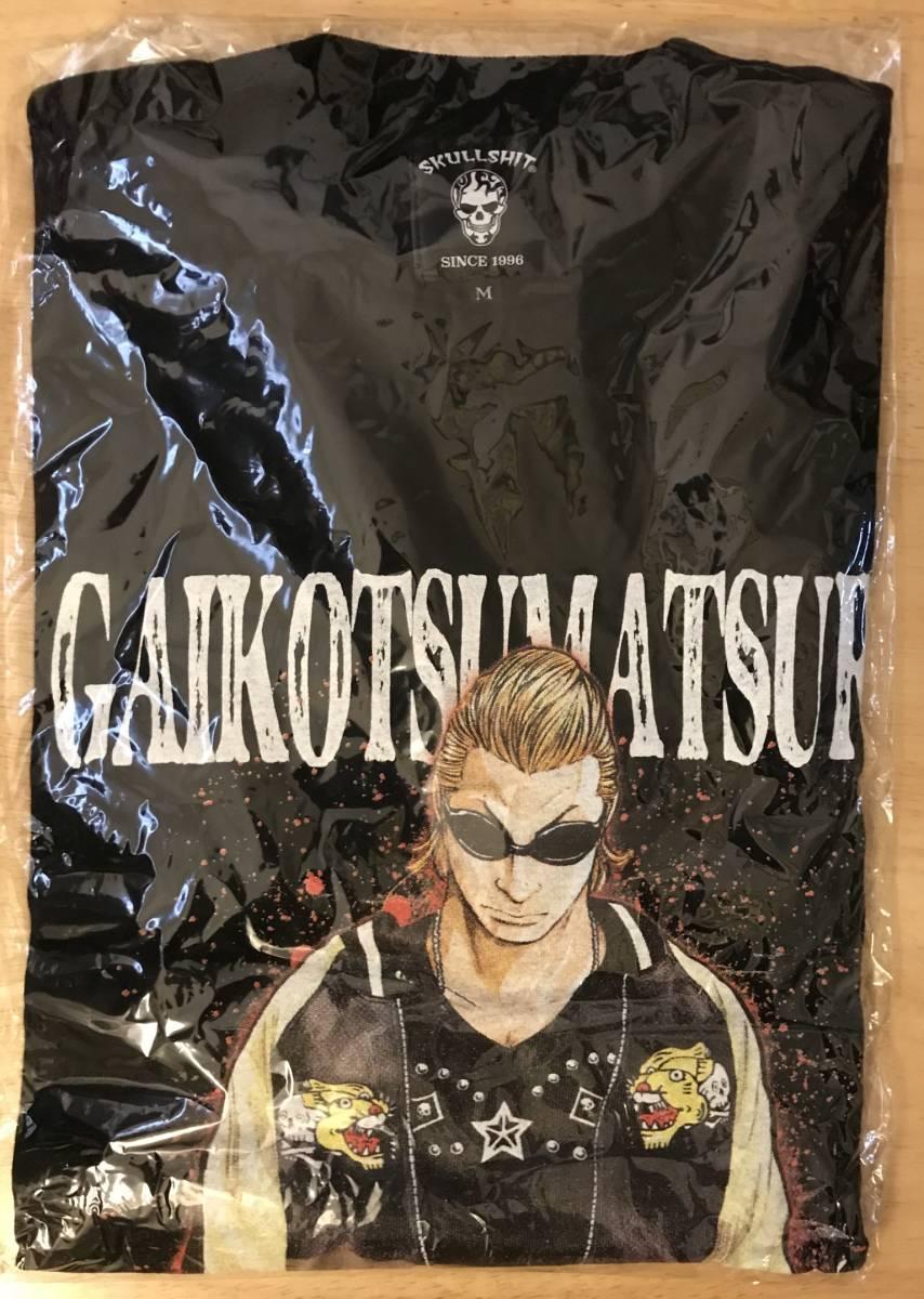 骸骨祭り2016 クローズ 坊屋春道 Tシャツ Mサイズ 新品 SKULLSHIT スカルシット