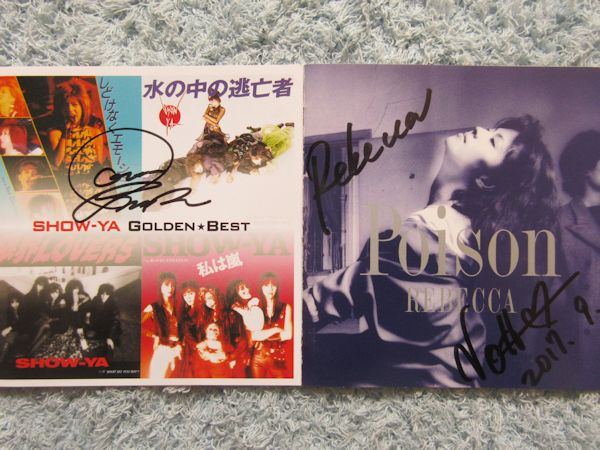 ◇REBECCA/Nokko+SHOW-YA/寺田恵子 直筆サイン入りCD2枚!