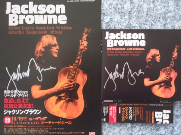 ◇ジャクソンブラウン 直筆サイン入りCD&チラシ!