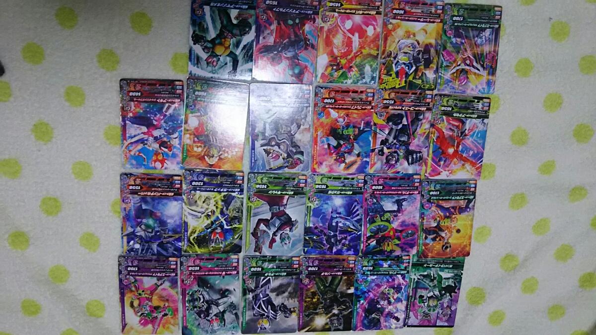 ガンバライジング カード 23枚 セット ☆53☆ 仮面ライダー  エグゼイド ゴースト_画像2