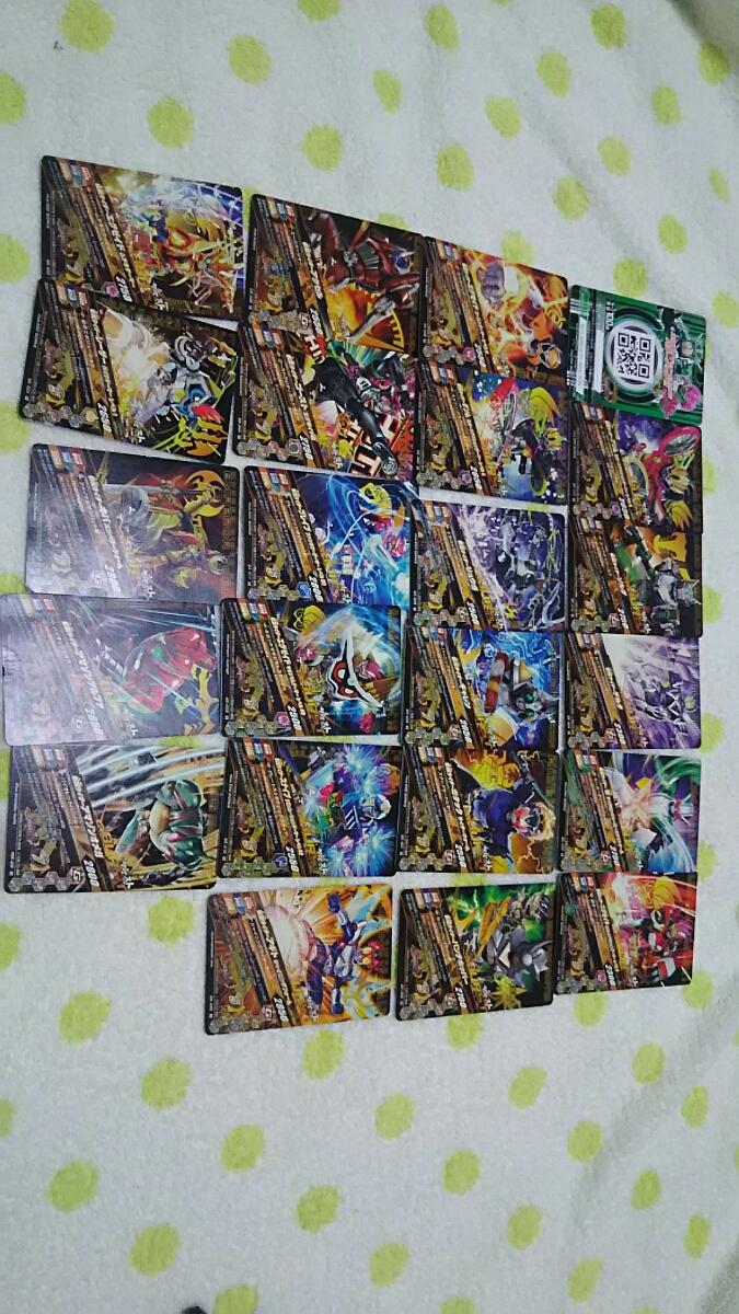 ガンバライジング カード 23枚 セット ☆53☆ 仮面ライダー  エグゼイド ゴースト_画像1