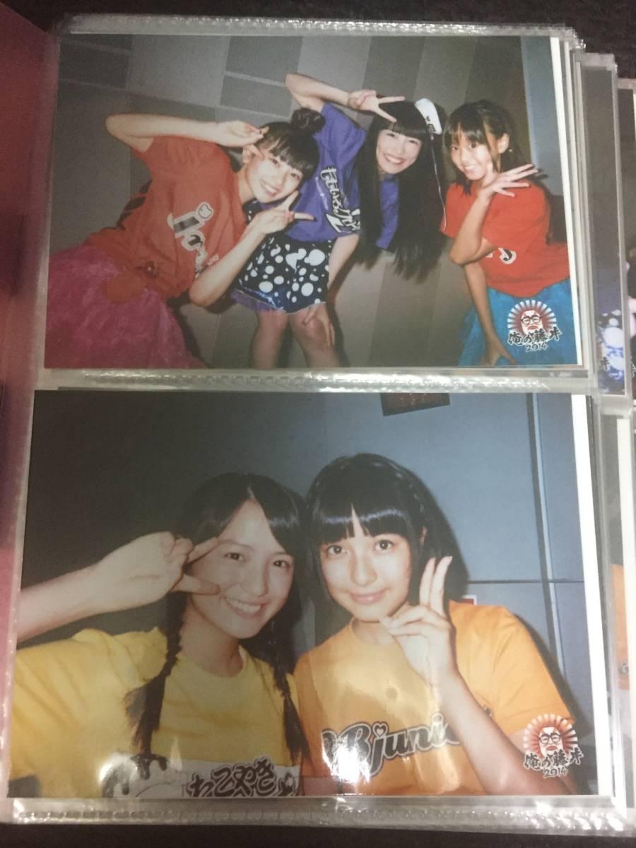 俺の藤井2014 生写真セット100枚 ももいろクローバー 私立恵比寿中学 チームしゃちほこ ライブグッズの画像