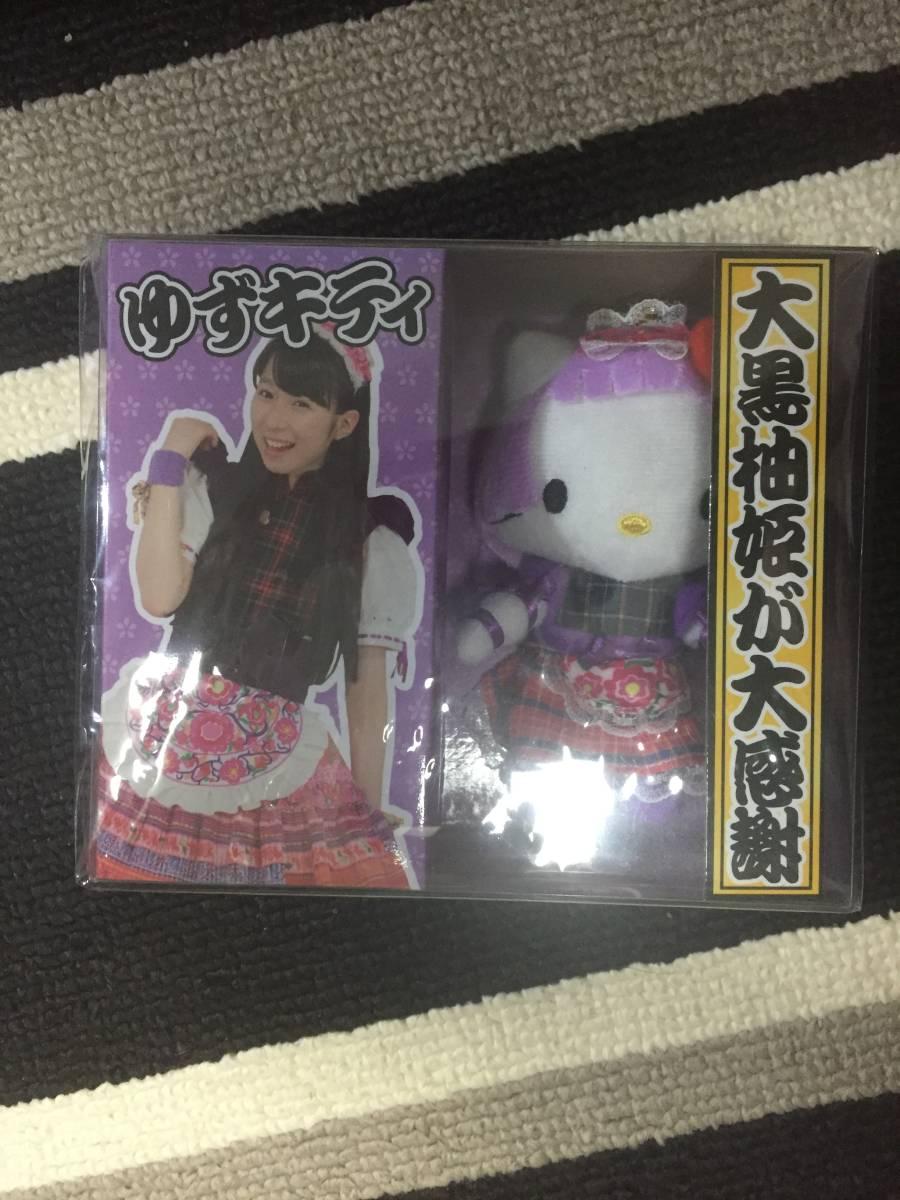 チームしゃちほこ 大黒柚姫 ゆずキティ 生誕 新品 ライブグッズの画像