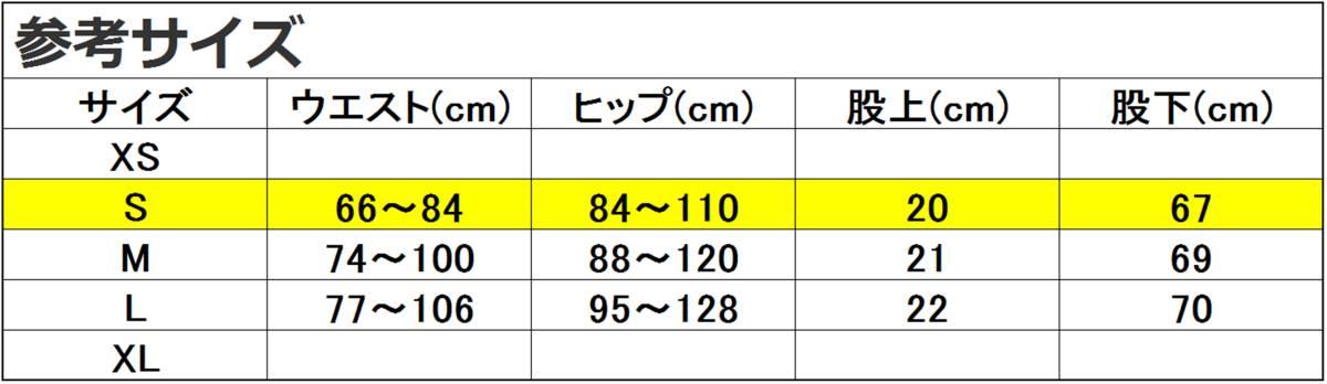 レディース ヨガパンツ ヨガウェア ロングレギンス フィットネスウェア トレーニング カジュアルパンツ 九分丈 など Sサイズ