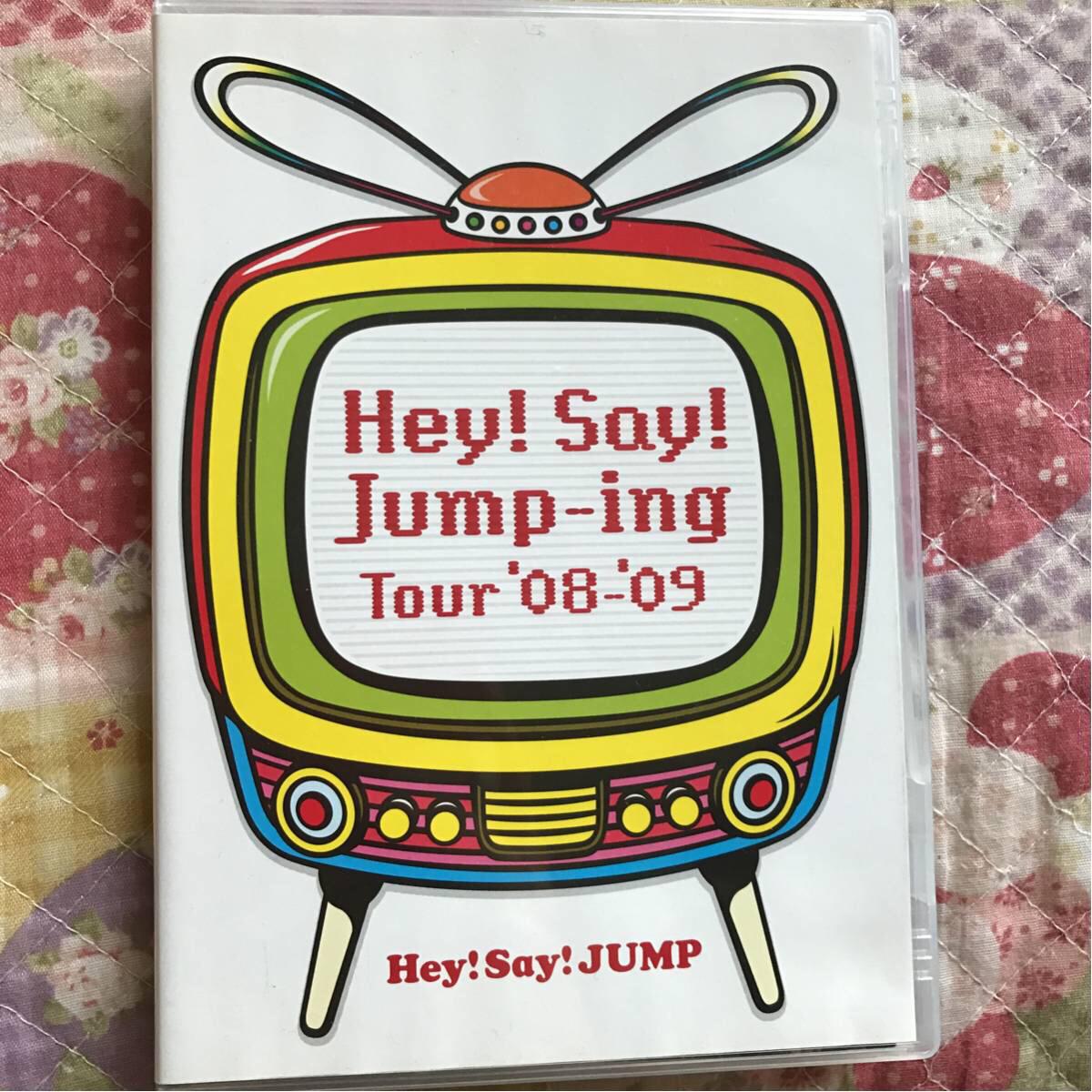 [DVD]Hey!Say!Jump-ing Tour '08-'09 コンサートグッズの画像