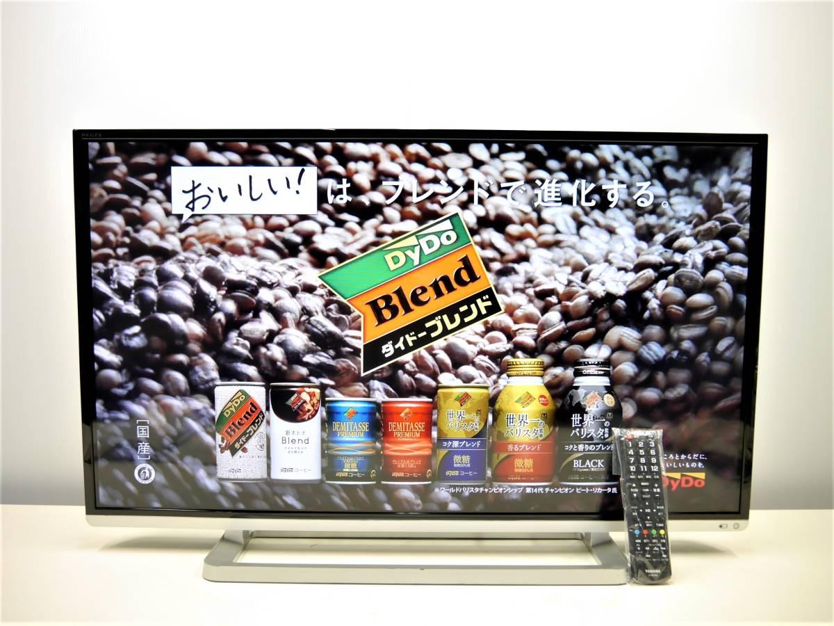 (4619)東芝REGZA 2015年製 40G9 40インチフルハイビジョン液晶TV LEDバックライト/ウラ録/外付けHDD対応/HDMI/USB端子搭載
