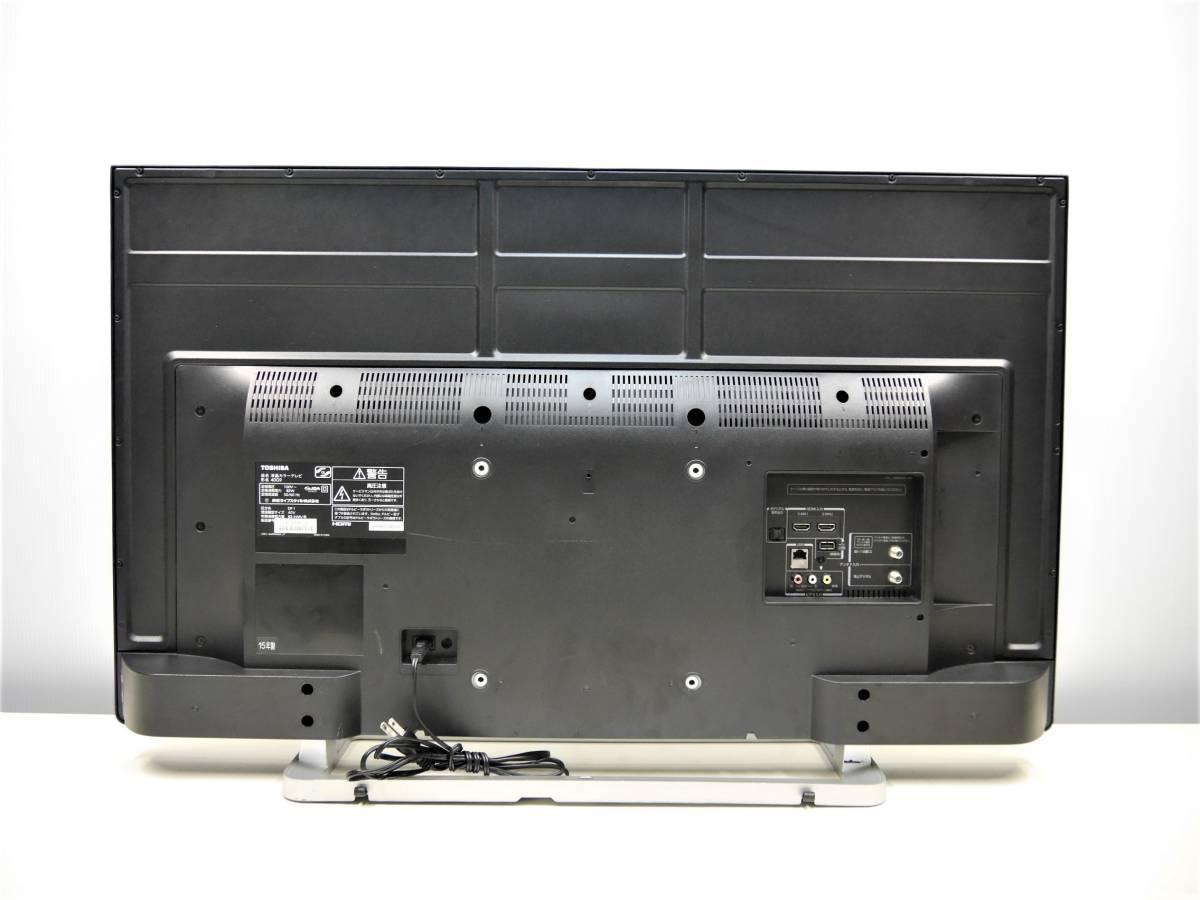 (4619)東芝REGZA 2015年製 40G9 40インチフルハイビジョン液晶TV LEDバックライト/ウラ録/外付けHDD対応/HDMI/USB端子搭載_画像2