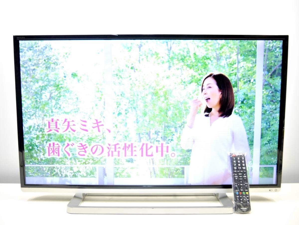 (4619)東芝REGZA 2015年製 40G9 40インチフルハイビジョン液晶TV LEDバックライト/ウラ録/外付けHDD対応/HDMI/USB端子搭載_画像3