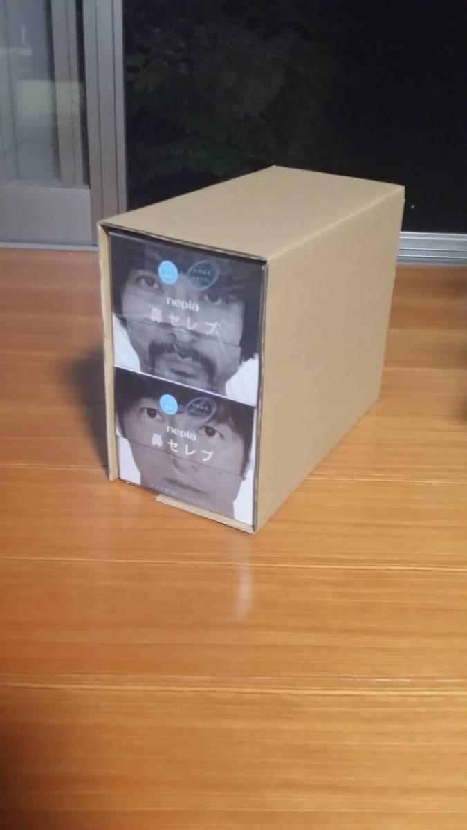 ミスチル 鼻セレブ(2箱セット) Mr.Children ライブグッズの画像