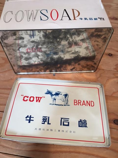 当時物 昭和レトロ 牛乳石鹸 ブリキ缶 TIN缶 COW BRAND 空き缶 収納 小物入れ [8]