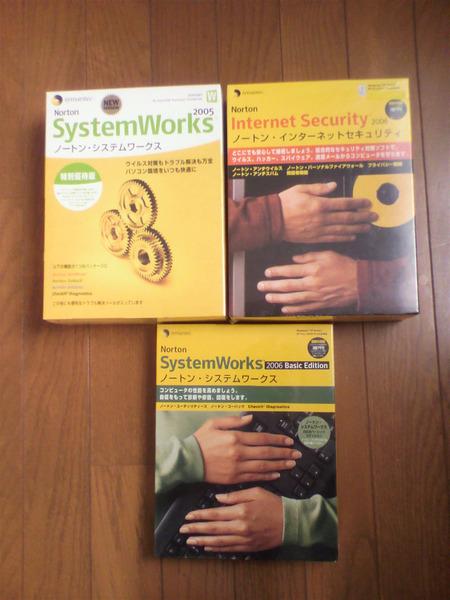 シマンテック symantec norton system works 20 ヤフオク
