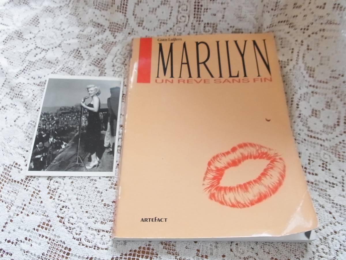 本☆洋書マリリンモンロー「marilyn un reve sans fin]guusluijters artefact 大判20.5X29.5㎝ 写真満載1985 グッズの画像