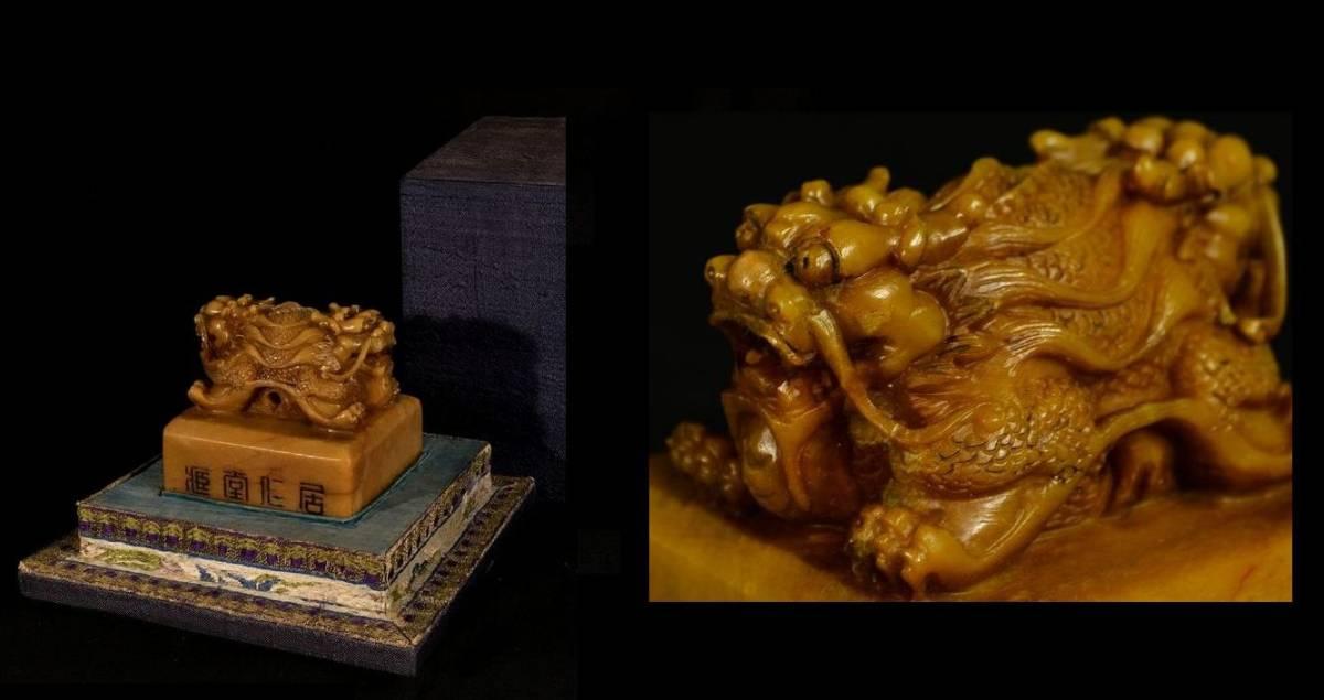 時代唐物 寿山石 龍細密彫り 在銘 印材 印章 書道 篆刻 珍品