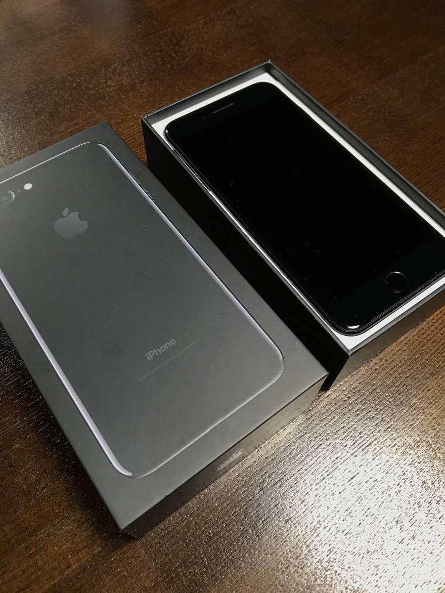 【SIMフリー】中古 iPhone7 plus 128g ジェットブラック