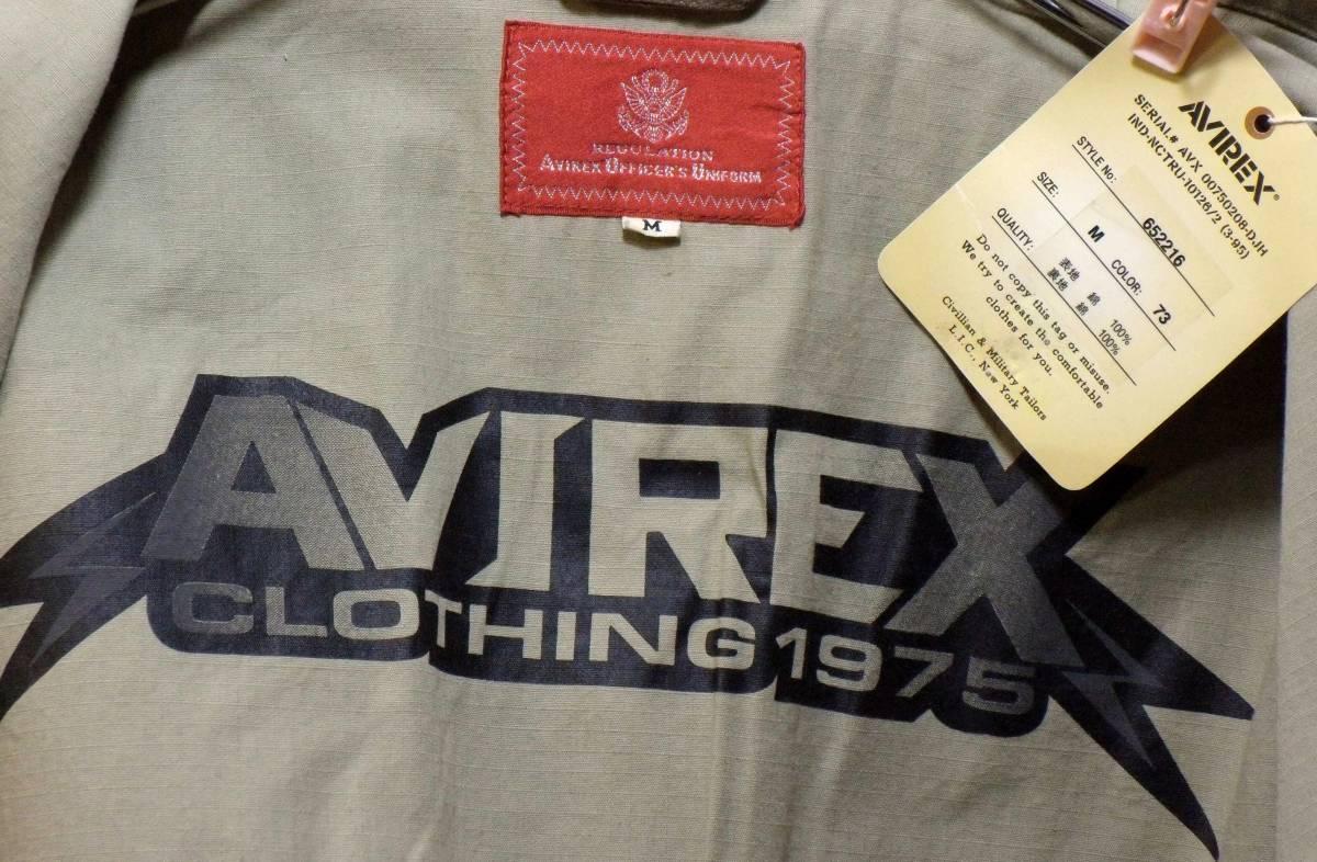 AVIREX OFFICER'S UNIFORM ピーチスキン オリーブ M 新品長期保管品/M-65_画像3