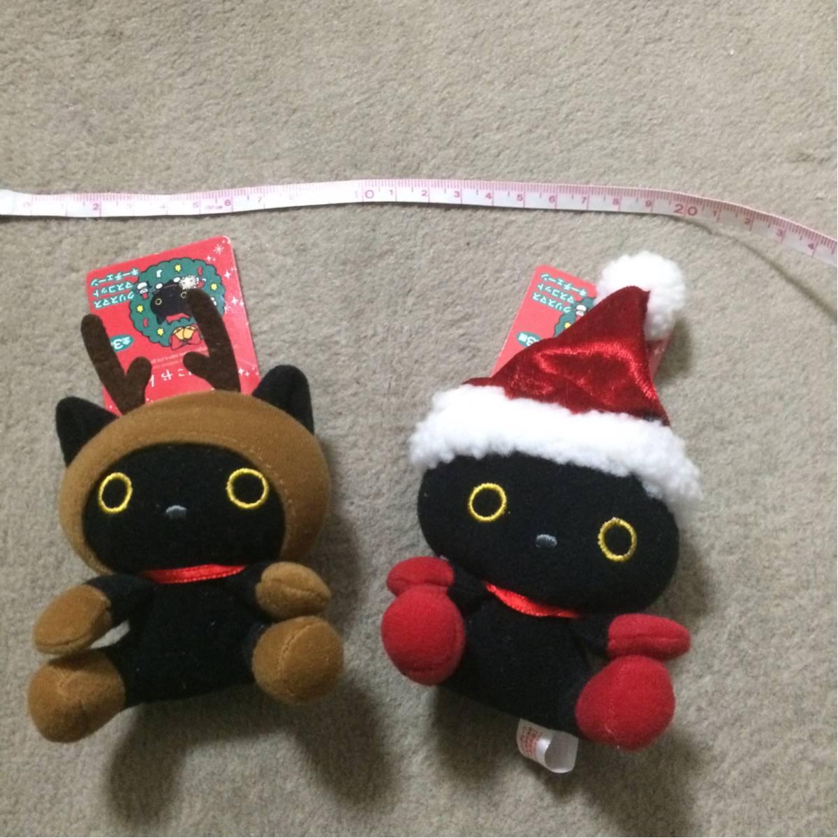 靴下にゃんこ◆クリスマスマスコットキーチェーン グッズの画像