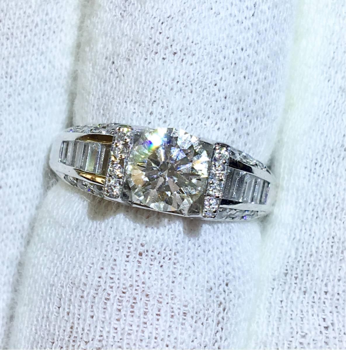ダイヤモンド 綺麗 結婚 指輪 アクセサリー GIA鑑定書付き