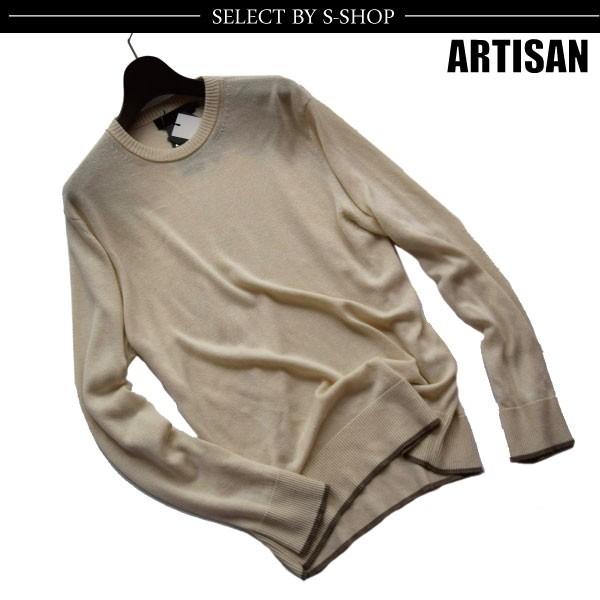 ◆アルチザン(ARTISAN)◆新品 定価49.680円 シルクカシミヤクルーネックニット L