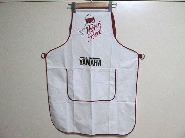 YAMAHAヤマハスピーカー YTN.SERIESエプロンy267