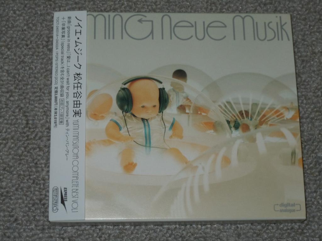 初回盤2CDベスト★松任谷由実 Neue Musik★ユーミン,守ってあげたい,リフレインが叫んでる,恋人がサンタクロース,
