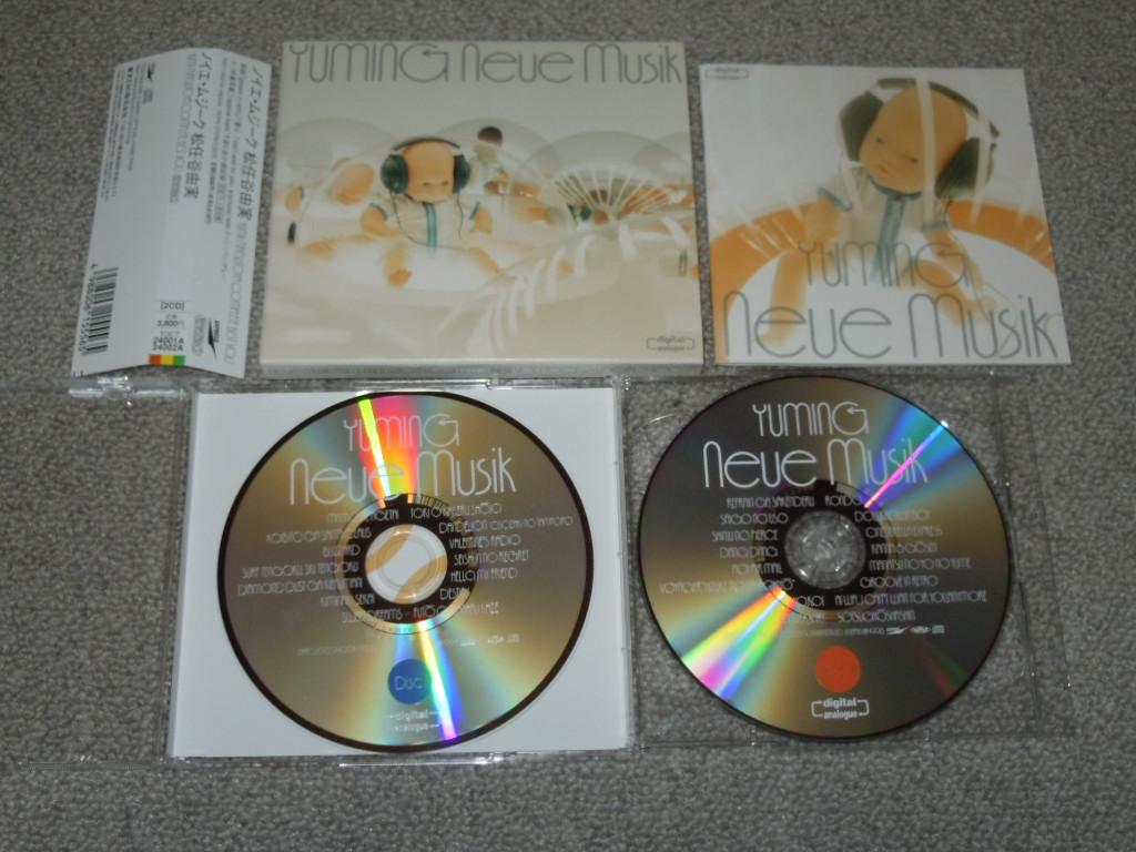 初回盤2CDベスト★松任谷由実 Neue Musik★ユーミン,守ってあげたい,リフレインが叫んでる,恋人がサンタクロース,_画像3