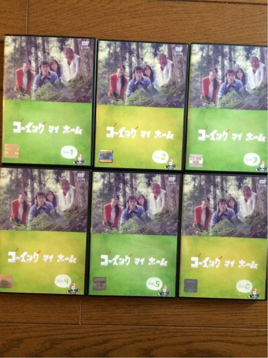 ゴーイングマイホーム全巻・レンタル版/阿部寛 山口智子 宮崎あおい YOU/是枝監督 グッズの画像