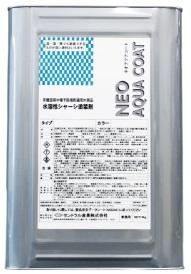 水溶性シャーシ 超オレンジ ネオアクアコート「NA-5800 4㎏」別注扱い セントラル産業 代引不可_画像は14㎏のです