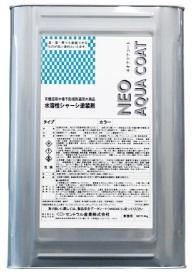 水溶性シャーシ 超レッド ネオアクアコート「NA-5900 4㎏」別注扱い セントラル産業 代引不可_画像は14㎏のです