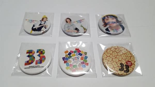 南條愛乃 Birthday Acoustic Live 2017 缶バッチ(全6種・フルコンプ)