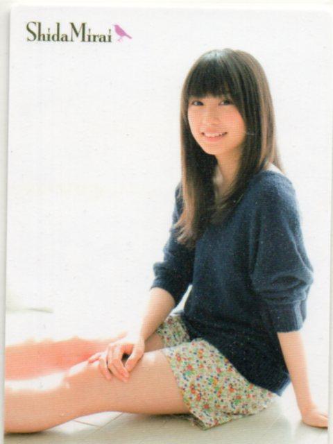 【希少】 志田未来 お宝トレカ  2010 グッズの画像