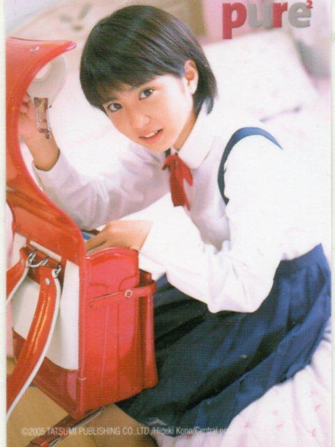 【希少】 志田未来 ピュアピュア pure2 トレカ 320 グッズの画像