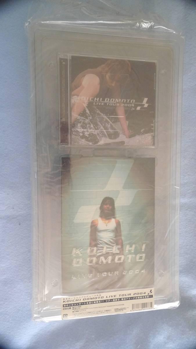 DVD Kinki Kids 堂本光一  LIVE TOUR 2004 初回仕様  DVD(2枚組)+4曲入りCD+48P豪華フォトブック コンサートグッズの画像
