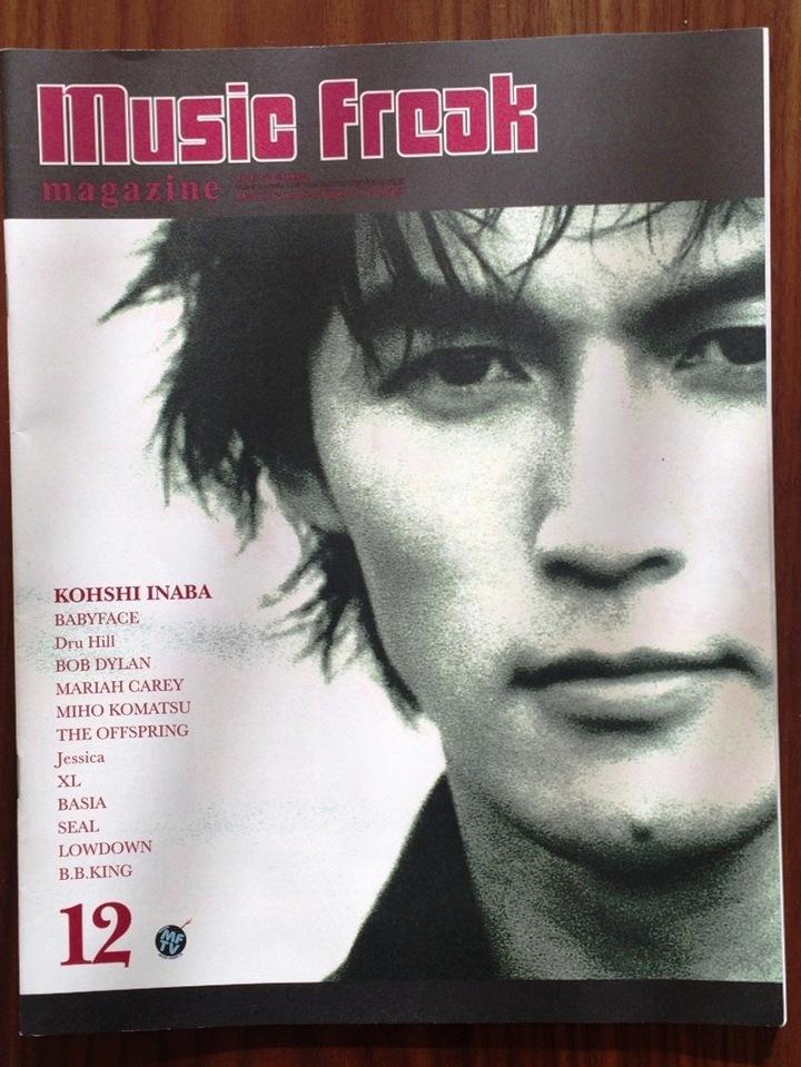 004/B'z稲葉浩志表紙【Music Freak MAGAZINE 1998.12 VOL.49】
