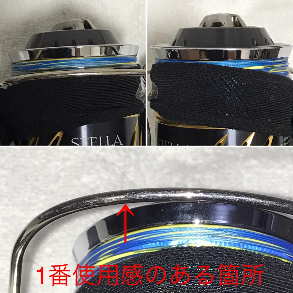 【美品・1円スタート】ステラSW14000XG シマノ SHIMANO キャスティング リール 右巻き_画像3