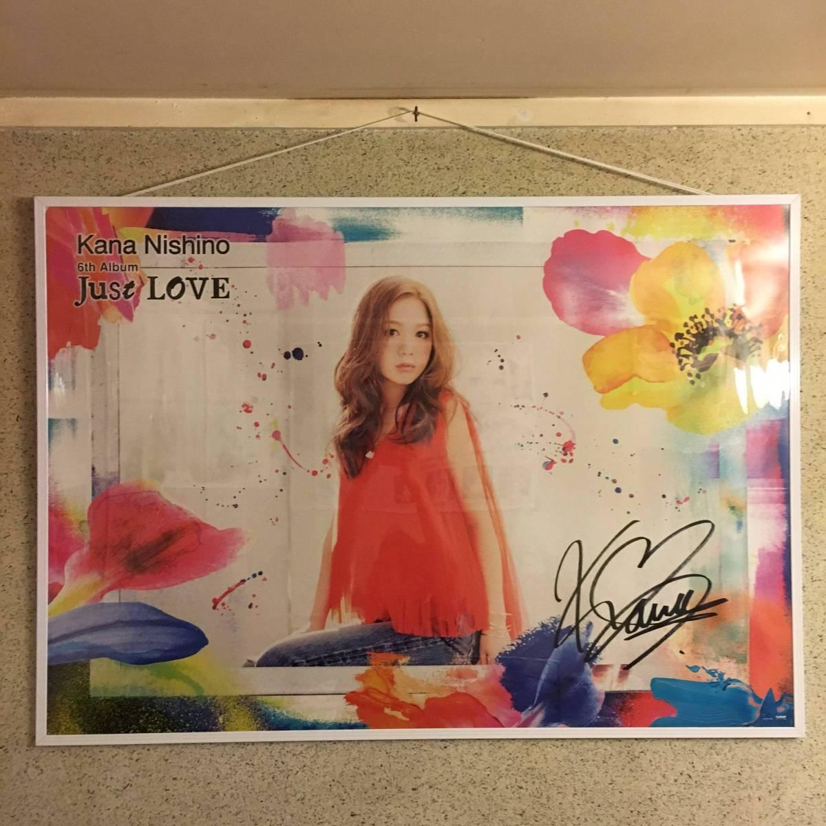 西野カナ just Love ビッグポスター ライブグッズの画像