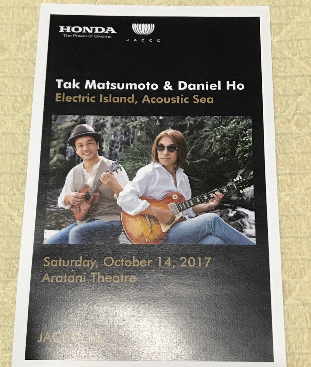 Tak Matsumoto & Daniel Ho ロサンゼルス公演リーフレット