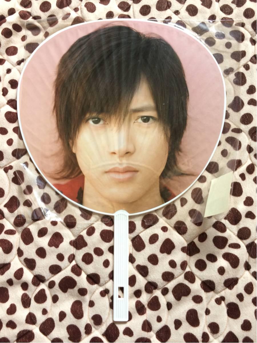 山下智久*ジャンボうちわ 2007→2008