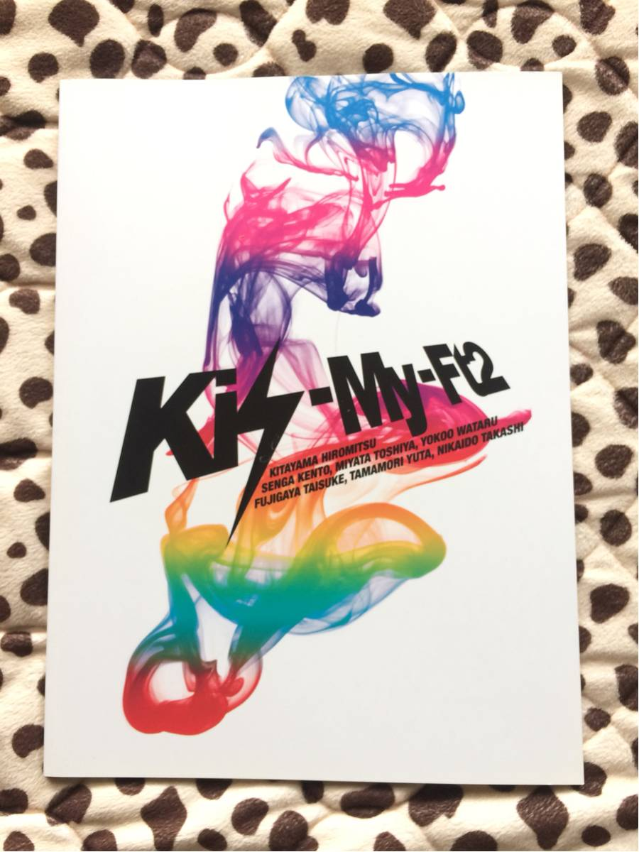 Kis-My-Ft2 キスマイ「Kis-My-MiNT Tour」パンフレット 2012
