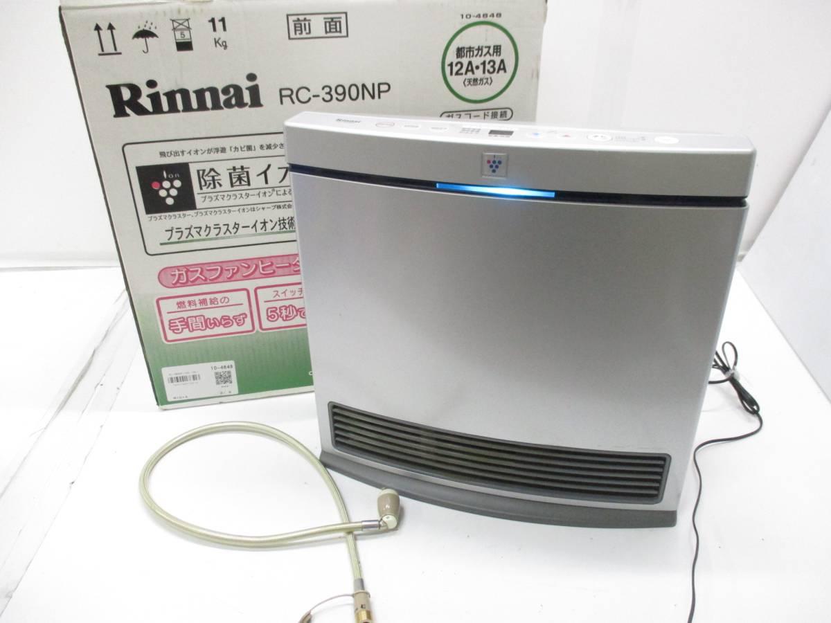 リンナイ都市ガスファンヒーターRC-390NP-1プラズマクラスター○14