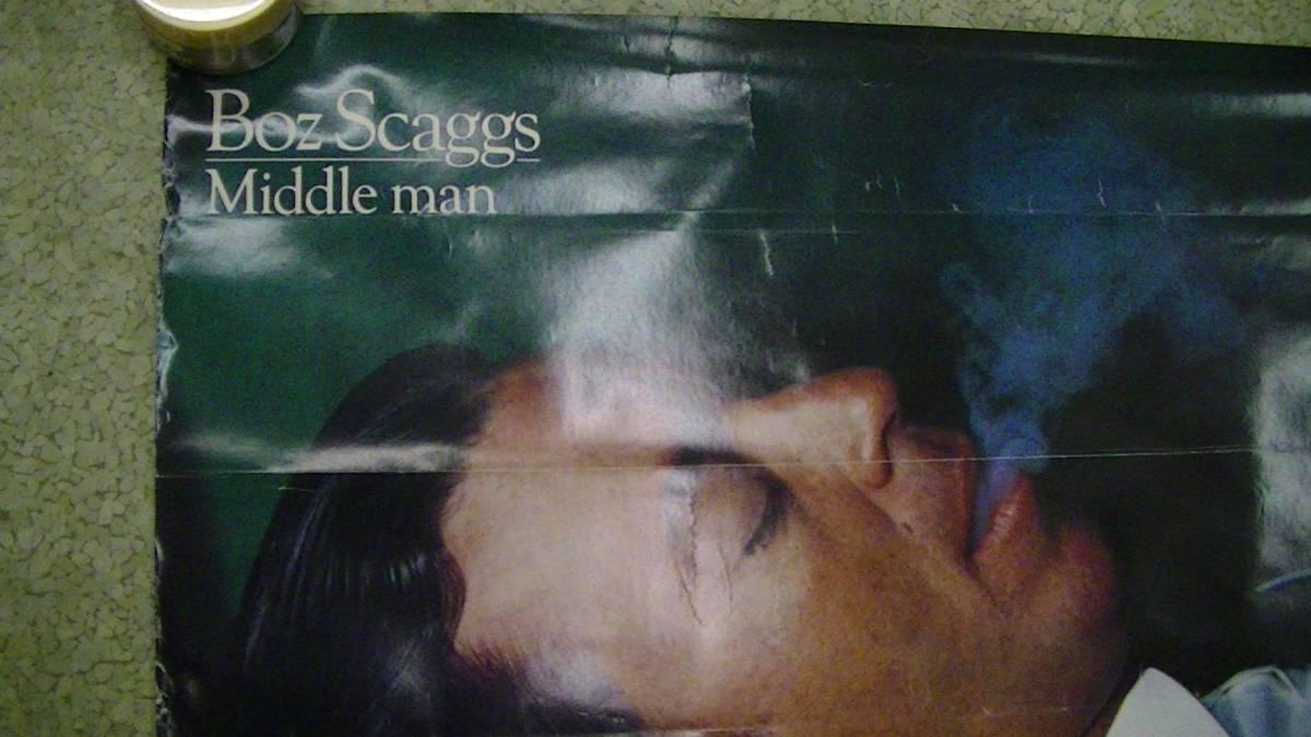 昭和当時物 BOZ Scaggs Middle man ポスター ボズ・スキャッグス CBS/SONY