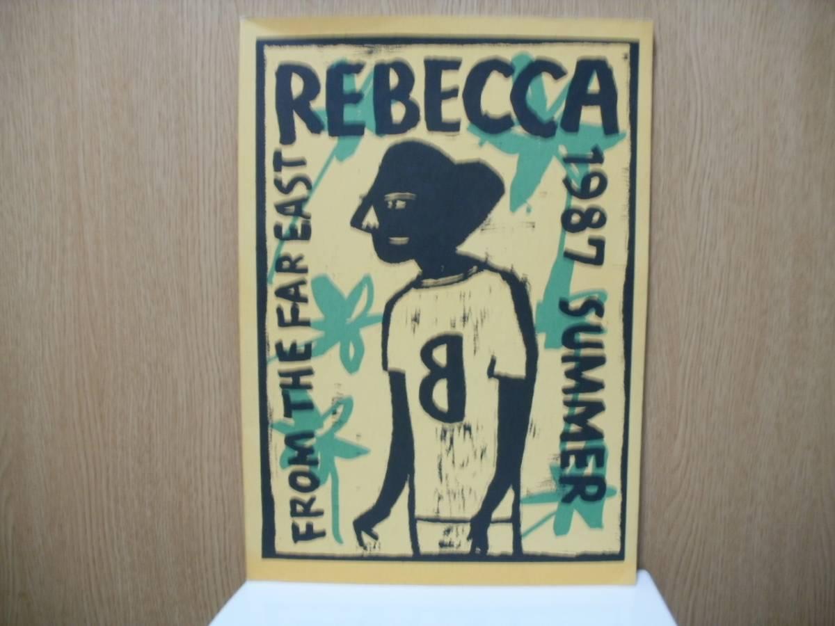 REBECCA レベッカ/From The Far East1987 Summer■コンサートパンフ■