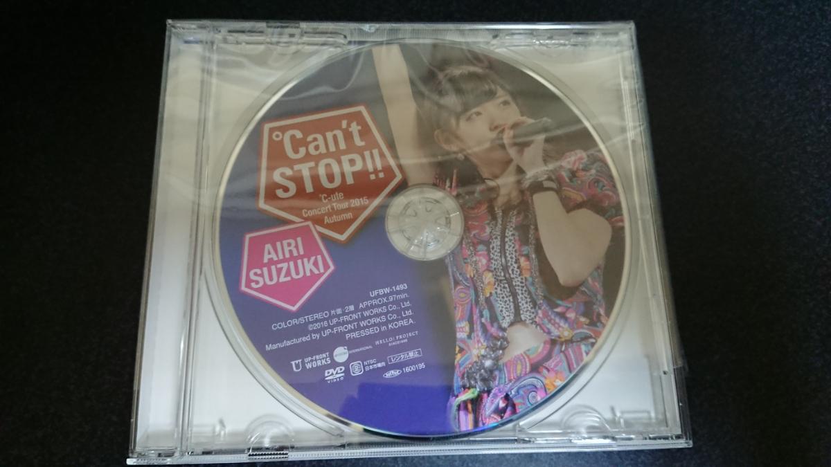 鈴木愛理 ソロ DVD ℃-uteコンサートツアー2015秋 ℃an't STOP!! ライブグッズの画像