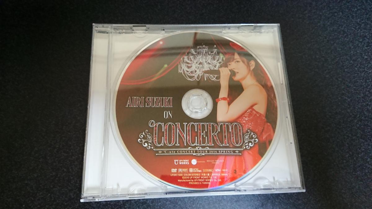 鈴木愛理 ソロ DVD ℃-uteコンサートツアー2016春 ℃ONCERTO ライブグッズの画像