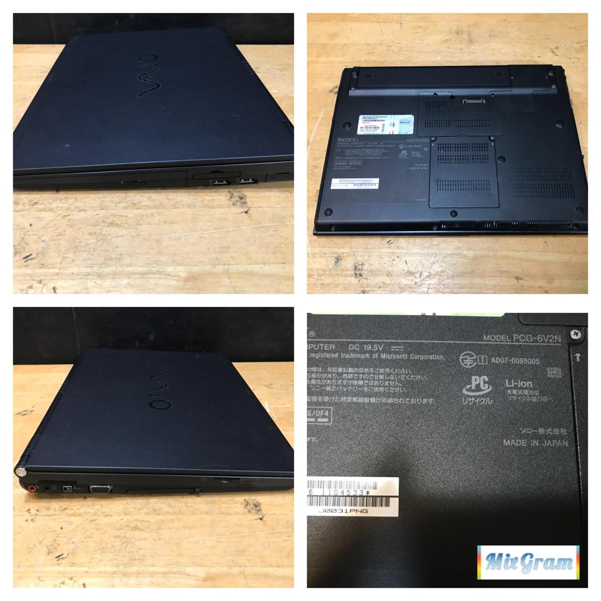 ★ジャンク品 SONY★ VAIO VGN-SZ94PS PCG-6V2N Core 2 Duo T7250 2.00GHz HDD80GB 13.3型_画像3
