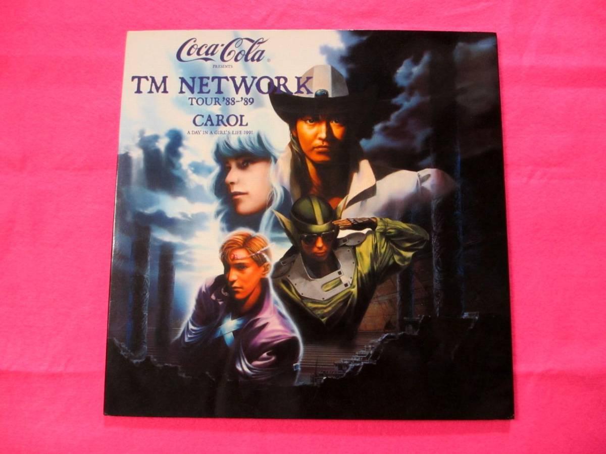 TM NETWORK TMN TMネットワーク 1988-1989 CAROL パンフレット 宇都宮隆 小室哲哉 木根尚登